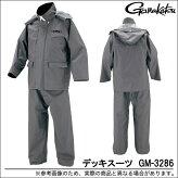 がまかつ/デッキスーツGM-3286