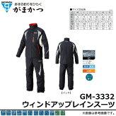 ���ޤ���/������ɥ��åץ쥤����/GM-3332