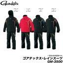 (5)がまかつ ゴアテックス(R)レインスーツ  GM-3500 (カラー:ブラック×マゼンタ)/レインウェア/フィッシングウェア/合羽/カッパ/雨具/ /Gamakatsu