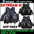 (5)【送料無料】アングラーズデザイン × エクストリーム エクストリーム3 (ADF-04EX) /ゲームベスト/ライフベスト/フローティングベスト/シーバス/ヒラスズキ/ロックショア/Anglers-Design/EXTREAM III/ツララ/1s6a1l7e-f-best