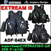 アングラーズデザイン×エクストリーム/ADF-04EX