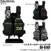 ダイワ/DF-6107