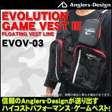 アングラーズデザイン/エボリューションゲームベスト3