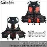���ܶ̾��ʡۡ�����̵���ۤ��ޤ��ĥե?�ƥ��٥���(GM-2156)/������/�饤�ե��㥱�å�/Gamakatsu/