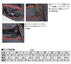 【目玉商品】がまかつウィンドストッパーフローティングベスト(GM-2157)/ウェア/ライフジャケット/Gamakatsu/
