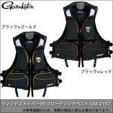 ���ܶ̾��ʡۤ��ޤ��ĥ�����ɥ��ȥåѡ��ե?�ƥ��٥���(GM-2157)/������/�饤�ե��㥱�å�/Gamakatsu/