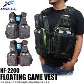 【3】フローティングゲームベスト[NF-2200][サイズ:フリー]/エクセル/ライフジャケット/釣り/ウェーディング、シーバスやライトゲームにエギング等さまざまなフィッシングシーンに最適!