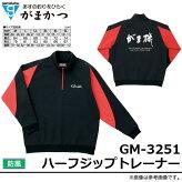 ���ޤ���/�ϡ��ե��åץȥ졼�ʡ�/GM-3251