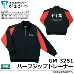 がまかつ/ハーフジップトレーナー/GM-3251