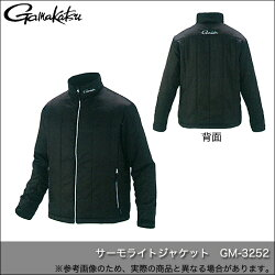 がまかつ/サーモライトジャケット(GM-3252)