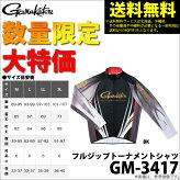 がまかつ/フルジップトーナメントシャツ/GM-3417/BK
