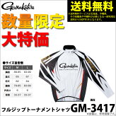 がまかつ/フルジップトーナメントシャツ/GM-3417/WH
