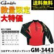 (6)(7)【数量限定・送料無料】がまかつ コカゲ マックス ジップシャツ (GM-3443)(カラー:レッド) /フィッシングウェア/吸汗/速乾/UVカット/KoKaGe MAX/Gamakatsu