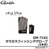 ���ޤ���/���饫��ե��å����?��(5����)/GM-7163
