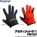 パズデザイン/アルティメットG-1(PGV-023)