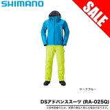 シマノ/DSアドバンススーツ(RA-025Q)