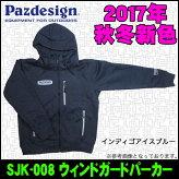 Pazdesign(パズデザイン)ウインドパーカーSJK-008