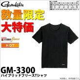がまかつ/ハイブリッドフリースTシャツGM-3300