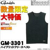 (5)【数量限定】がまかつハイブリッドフリースベスト(GM-3301)(カラー:ブラック)/フィッシングウェア/インナー/防寒/Gamakatsu/1s6a1l7e-wear
