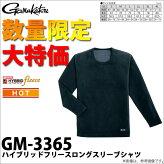 がまかつ/ハイブリッドフリースロングスリーブシャツGM-3365