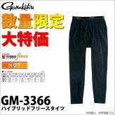 がまかつ/ハイブリッドフリースタイツGM-3366