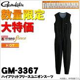 (5)【数量限定】がまかつハイブリッドフリースユニオンスーツ(GM-3367)(カラー:ブラック)/フィッシングウェア/インナー/防寒/Gamakatsu/1s6a1l7e-wear