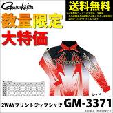 がまかつ/2WAYプリントジップシャツGM-3371