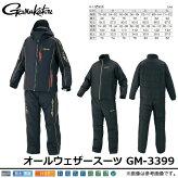 がまかつ/オールウェザースーツ/GM-3399