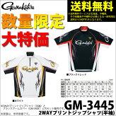 がまかつ/2WAYプリントジップシャツ(半袖)GM-3445