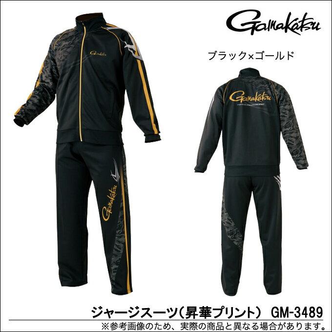 (5) がまかつ ジャージスーツ(昇華プリント) GM-3489 2017年モデル /釣り用品/フィッシング/衣類/ウェア/GAMAKATSU/