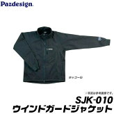 Pazdesign(パズデザイン)ウインドガードジャケット/SJK-010