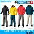 (1) シマノ ゴアテックス ベーシックウォームスーツ (RB-017P) /防寒着/上下セット/ウェア/釣り/アウトドア/SHIMANO/2016年モデル/NEXUS・GORE−TEX/
