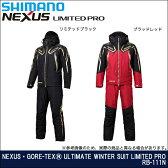 【送料無料】シマノ NEXUS・GORE-TEX ULTIMATE WINTER SUIT LIMITED PRO (RB-111N) /防寒着/ウェア/上下セット/セットアップ/釣り/アウトドア/SHIMANO/