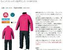 NEW!!【21%OFF】がまかつ ウィンドストッパー(R)ダウンスーツ GM-3333