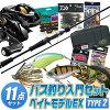 (B4)【代引き不可】ブラックバス釣り 入門 セットEX [ベイトモデル][タイプ-2](シ...