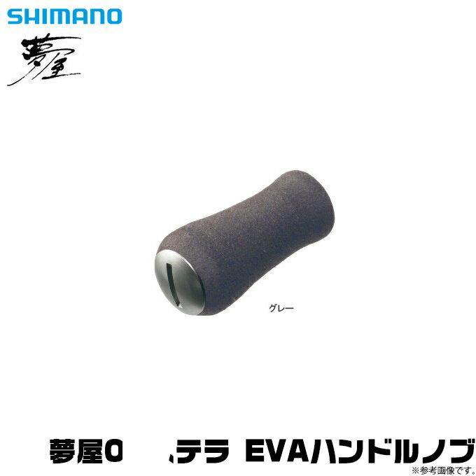 フィッシング, リールパーツ (c) 07EVA () () SHIMANO