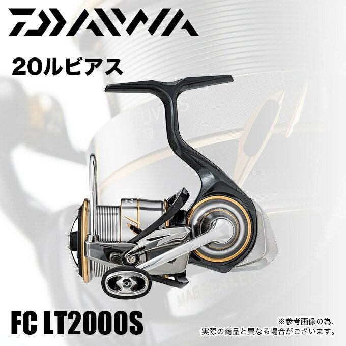 フィッシング, リール (5) 20 FC LT 2000S (2020) DAIWALUVIAS
