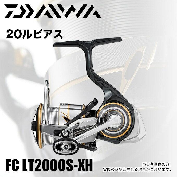 フィッシング, リール (5) 20 FC LT 2000S-XH (2020) DAIWALUVIAS
