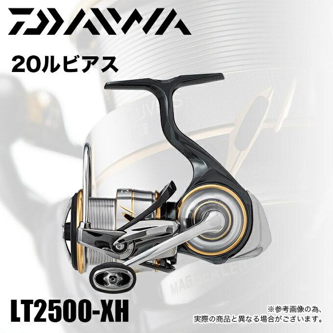 フィッシング, リール (5) 20 LT 2500-XH (2020) DAIWALUVIAS