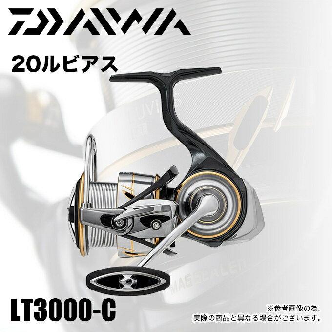 フィッシング, リール (5) 20 LT 3000-C (2020) DAIWALUVIAS
