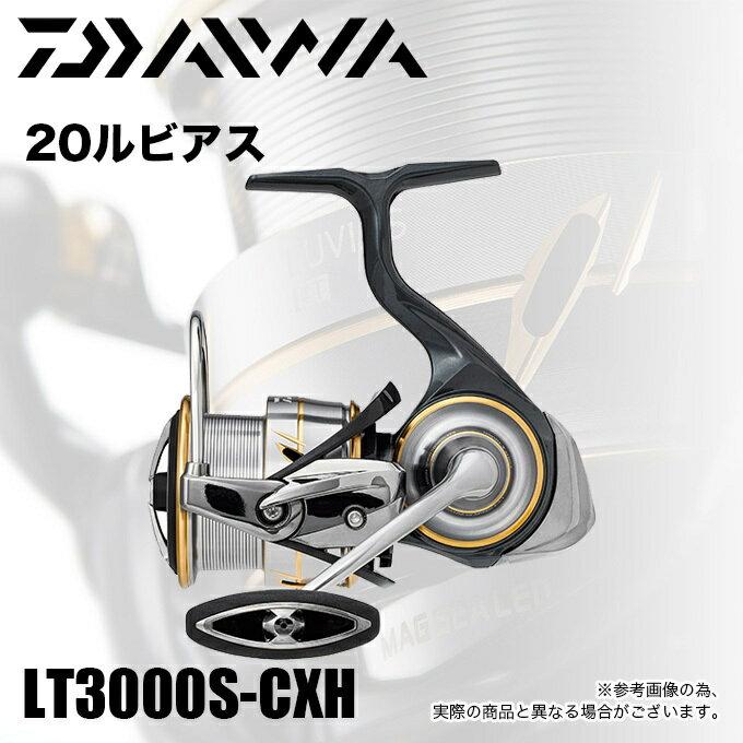 フィッシング, リール (5) 20 LT 3000S-CXH (2020) DAIWALUVIAS