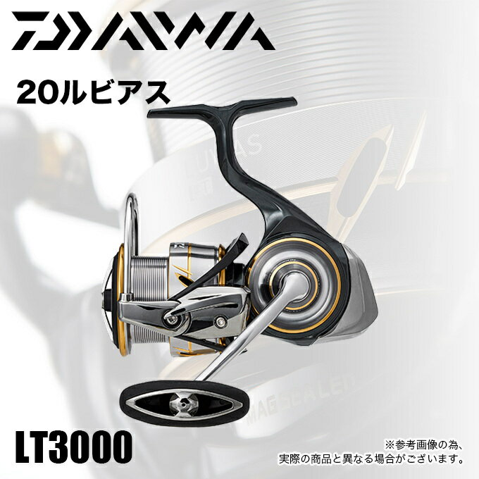 フィッシング, リール (5) 20 LT 3000 (2020) DAIWALUVIAS