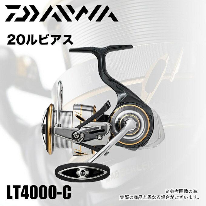 フィッシング, リール (5) 20 LT 4000-C (2020) DAIWALUVIAS