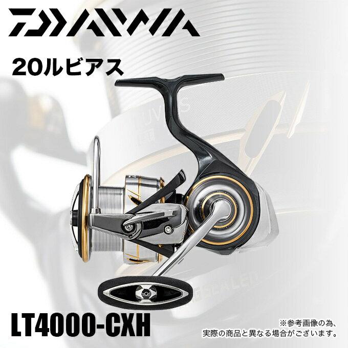 フィッシング, リール (5) 20 LT 4000-CXH (2020) DAIWALUVIAS