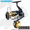 (5)シマノ 20 ステラSW 5000XG (2020年追加モデル) スピニングリール ジギング/オフショアキャスティング/ショアプラッキング/ /ソルトウォーター/ソルトルアー/SHIMANO/STELLA/・・・