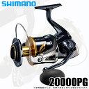 (5)シマノ 20 ステラSW 20000PG (2020年追加モデル) スピニングリール ジギング/オフショアキャスティング/ショアプラッキング/ /ソルトウォーター/ソルトルアー/SHIMANO/STELLA/・・・