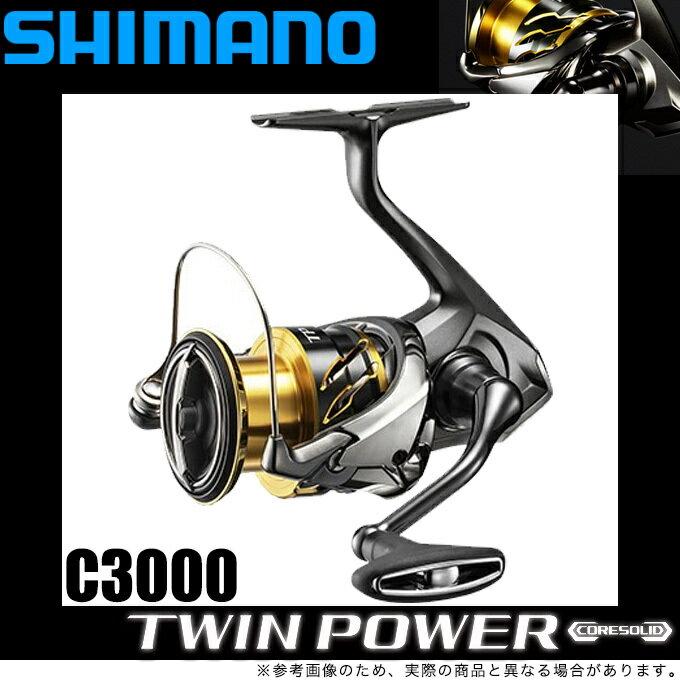 フィッシング, リール (5) 20 C3000 (2020) SHIMANOTWIN POWER