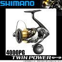 (5)シマノ 20 ツインパワー 4000PG (2020年モデル) スピニングリール/汎用 /SHIMANO/TWIN POWER/