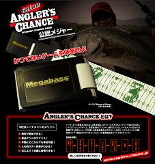 メガバス/MEGABASS アングラーズチャンスオフィシャルメジャーANGLER'S CHANCE Official Major...