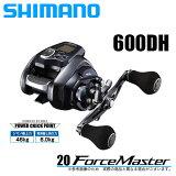 (5)シマノ 20 フォースマスター 600DH (右ハンドル/ダブルハンドル) /2020年モデル/電動リール/船釣り/